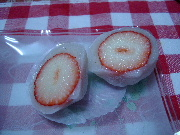 daifuku-fruit2.JPG