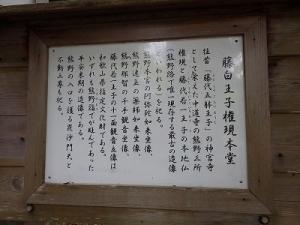 1905180021