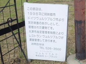 190907016rr