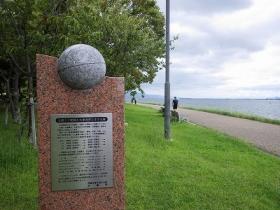 190907017r