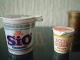 noodle-2-s