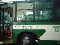 kobe-bus.JPG