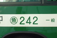 kobe-bus2.JPG