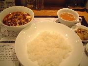 tachikawa-1.JPG