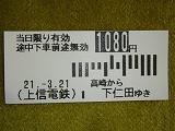 090321002r