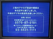 11072408