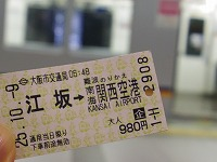 1310090001