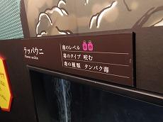 140824i0006