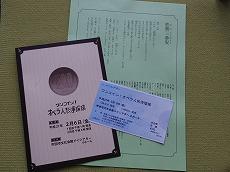 1502060021