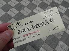 1506070029