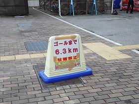 1705130046r