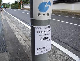1709100040r