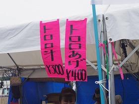 1710080003