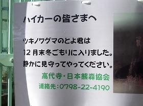 1801240032r
