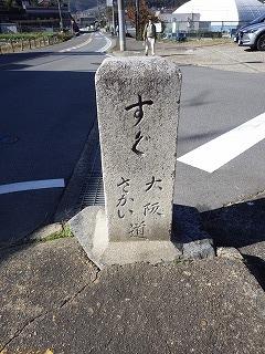 1911230026