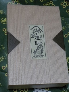 200607002